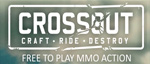 Crossout-logo-small