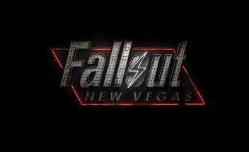 Первые скриншоты Fallout New Vegas