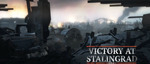 Видео Company of Heroes 2 - DLC Victory at Stalingrad